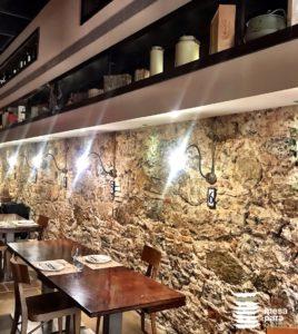 Restaurante Taverna Hofmann